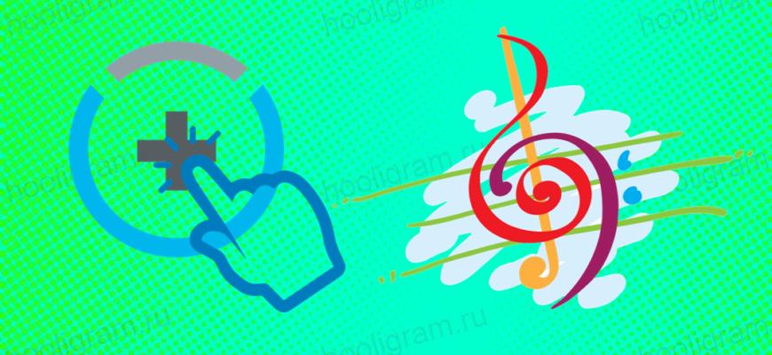 Как в Инсте добавить музыку