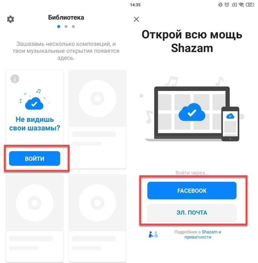 Как найти музыку из Instagram через Shazam? Пробуем «зашазамить» треки и узнать их исполнителей