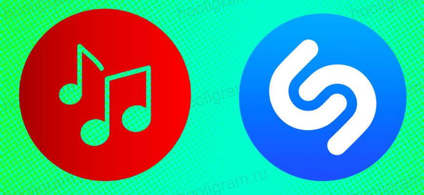 Как зашазамить песню из Инстаграм