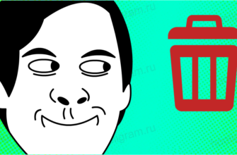 Как удалить все подписки в Инстаграме одним разом