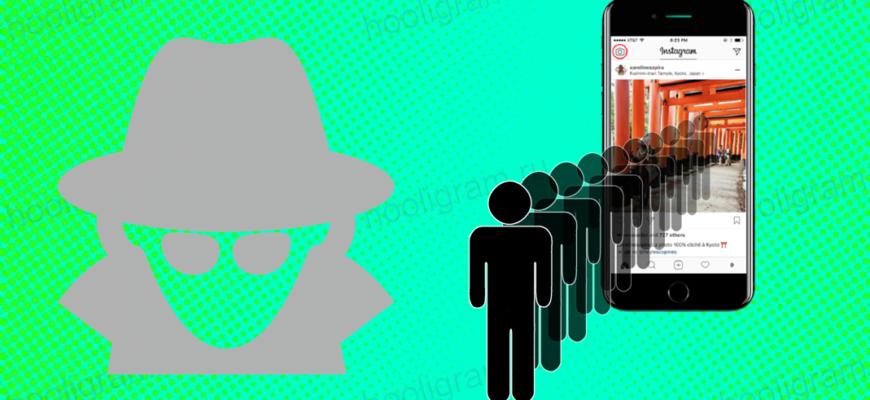 Как посмотреть историю просмотров в Инстаграме