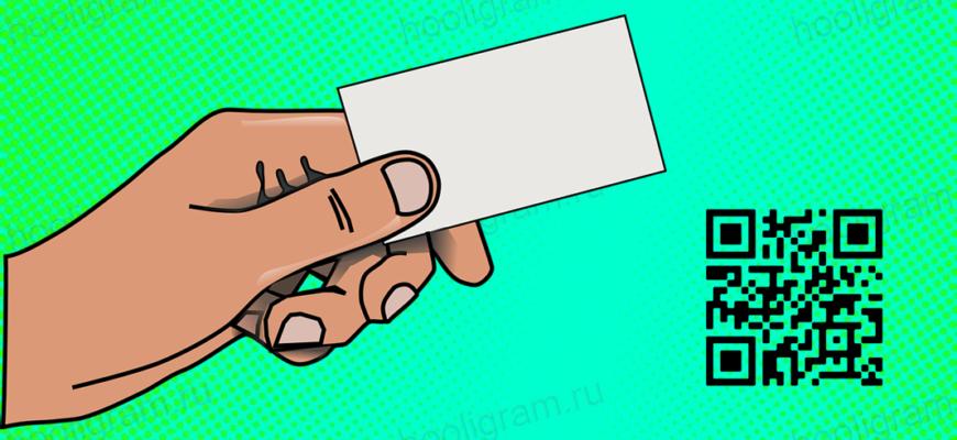 Инста-визитка