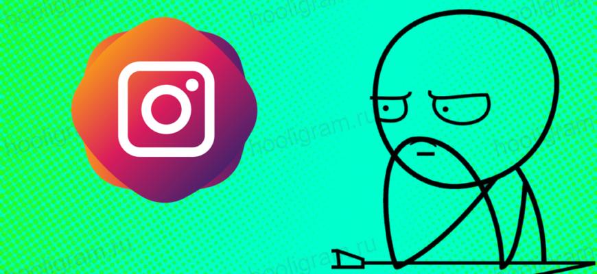 что такое Инстаграм в интернете и как им пользоваться