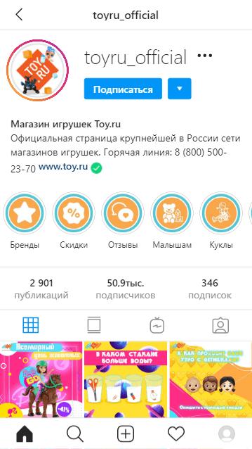 Приложение Инстаграм: кому и зачем оно нужно?