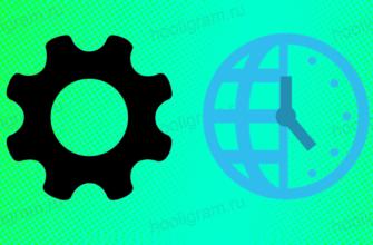 Как настроить время в Инстаграме