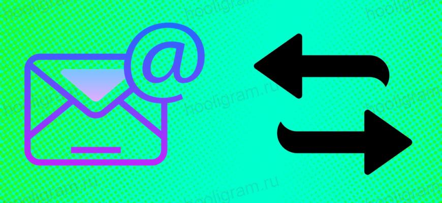 как поменять электронную почту в Инстаграме