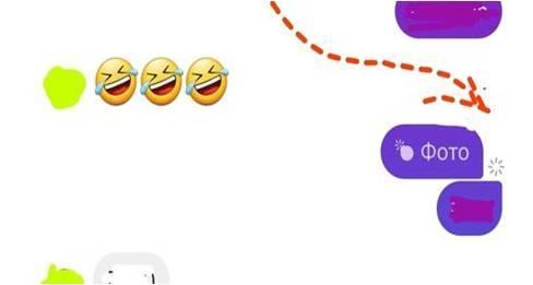 Все о скриншотах в Инстаграм