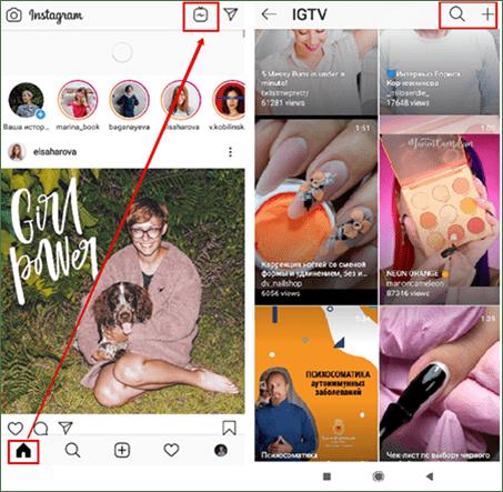 Настройка аккаунта в Инстаграм за 10 минут: все, что нужно знать новичку