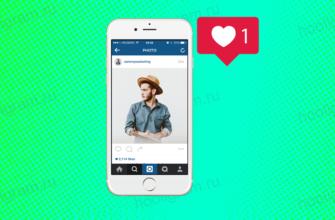 Накрутка лайков в Инстаграм на фото бесплатно
