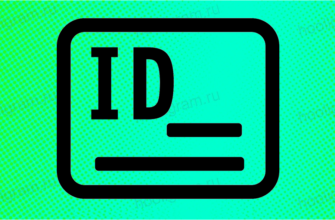 узнать ID Инстаграм