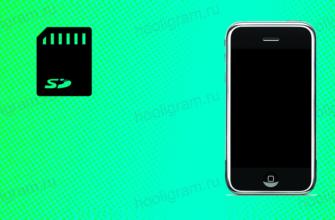 Инстаграм занимает много памяти в Айфоне