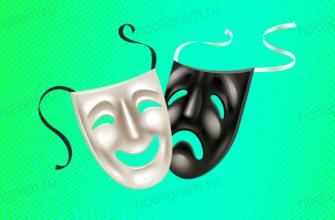 где находятся маски в Инстаграм