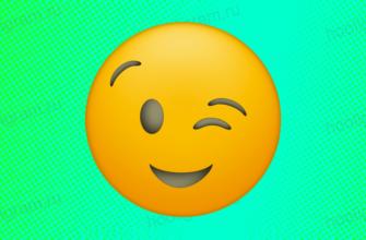 Инстаграм эмодзи
