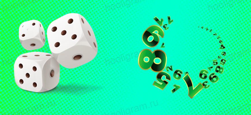 генератор случайных чисел Инстаграм