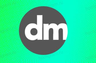 что такое dm в Инстаграме